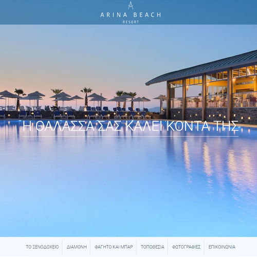 Arina Beach Resort