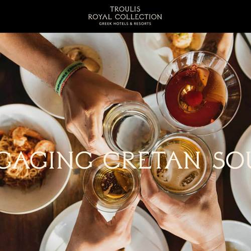 Troulis Royal Collection