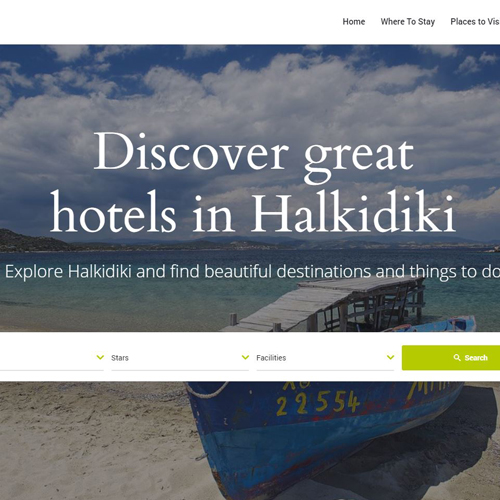 Halkidiki Hotels Association